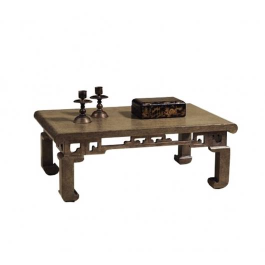 Picture of CHIEN LUNG COFFEE TABLE